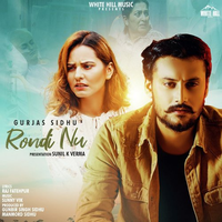 Rondi Nu Song Cover
