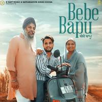 Bebe Bapu Song Cover