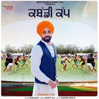 Kabaddi Cup Song Cover