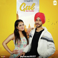 Gal Nai Karni Song Cover