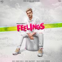 Feelings Song Cover