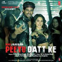 Peeyu Datt Ke  Marjaavaan  Song Cover