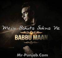 Mein Bahuta Sohna Ne Song Cover