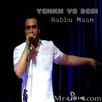 Yenkn vs Desi Song Cover
