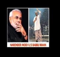 Media vs Modi Song Cover