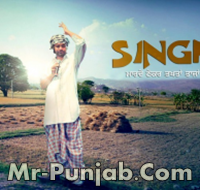 Gaun Wale Song Cover