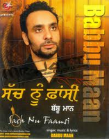 Sach Nu Faansi Song Cover