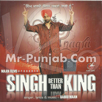 Singh Better Than King Song Cover