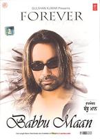 Forever Babbu Maan CD 2 Song Cover