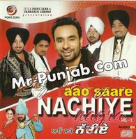 Aao Sare Nachiye Vol 2 Song Cover