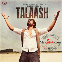 Talaash In Search Of Soul Song Cover