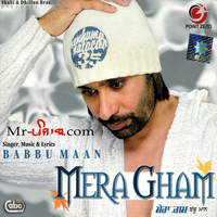 Mera Gham Song Cover