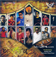 Aah Chak 2013 Song Cover