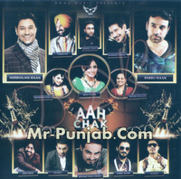 Aah Chak 2014 Song Cover