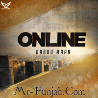 Online iTunes Song Cover