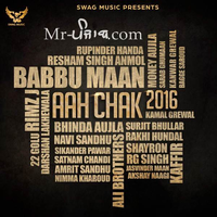 Aah Chak 2016 Song Cover