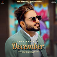 December (iTunes) Song Cover