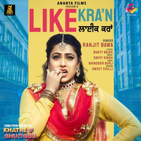 Like Karaan  Khatre Da Ghuggu  Song Cover