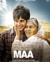 Maa (Shooter) Song Cover