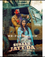Subaah Jatt Da Amrit Maan mp3 song