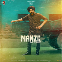Manzil Song Cover