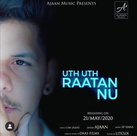 Uth Uth Rattan Nu Song Cover