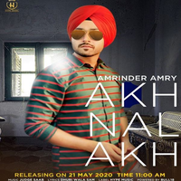 Akh Nal Akh Song Cover
