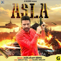 Asla Song Cover