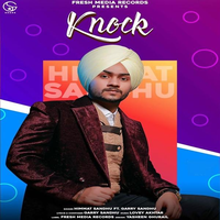 Knock Song Cover