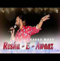 Resha E Awaaz Shayri Song Cover