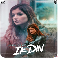 Ik Din Song Cover