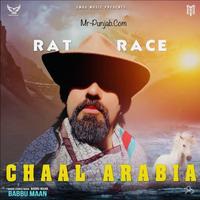 Rat Race (Pagal Shayar) Song Cover