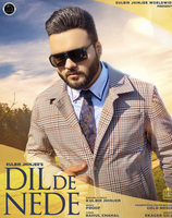 Dil De Nede Song Cover