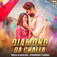 Diamond Da Challa Song Cover