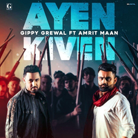 Ayen Kiven Song Cover