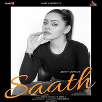 Saath Song Cover