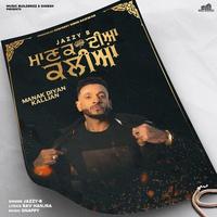 Manak Diyan Kallian Song Cover