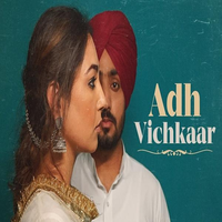 Adh Vichkaar Manavgeet Gill mp3 song