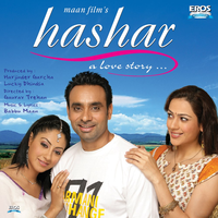 Hashar A Love Story Song Cover