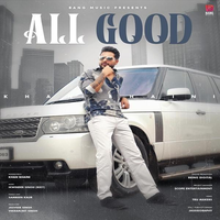 All Good Song Cover