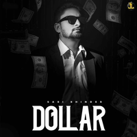 Dollar Song Cover