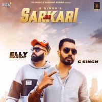 Job Sarkari (Original) Song Cover