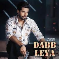 Dabb Leya Song Cover