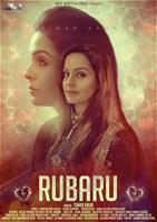 Rubaru Song Cover