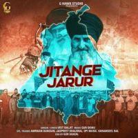 Jitange Jarur Veet Baljit mp3 song