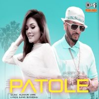 Patole Song Cover