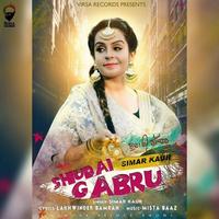 Shudai Gabru Song Cover