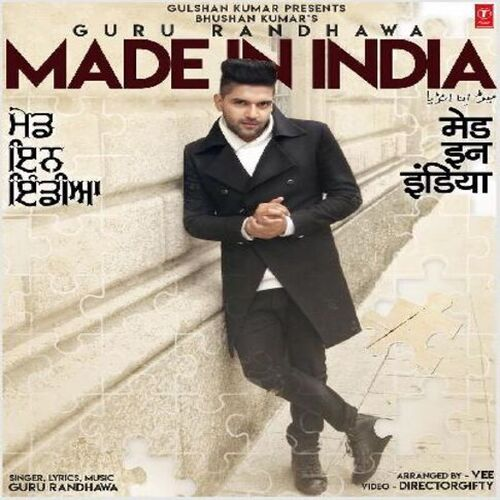 Made In India Ringtone Download