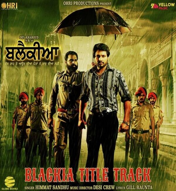 Blackia Title Track Mp3 Song - Himmat Sandhu Ft. Desi Crew