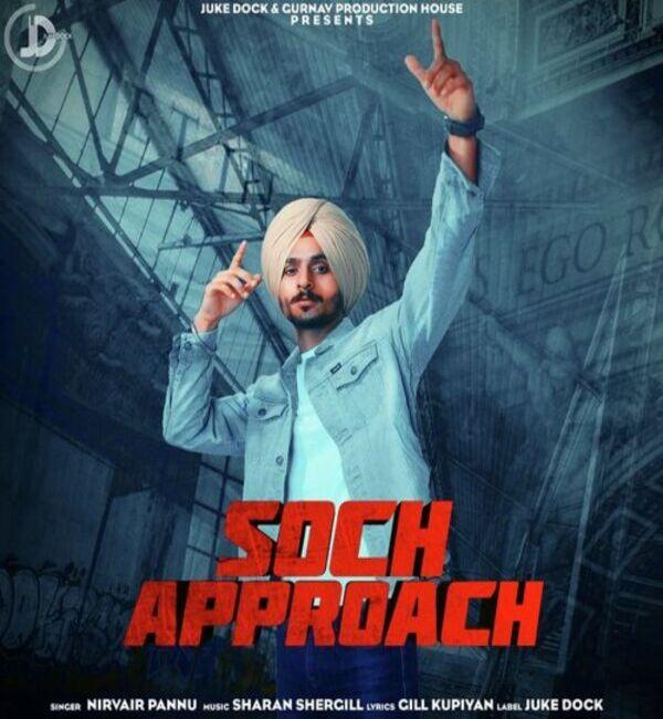 Soch song download video